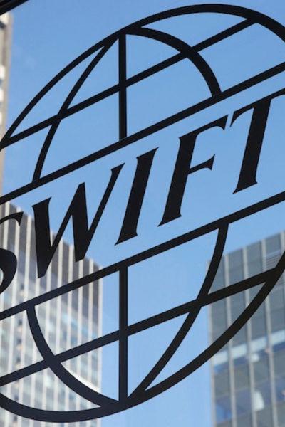 Почему Блокчейн может заменить SWIFT