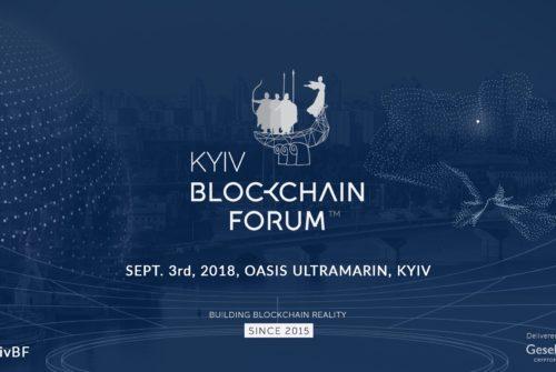 3 сентября 2018 в концерт-холле «Оазис» (Липковского, 1А) — пройдет VIII Kyiv Blockchain Forum — международный отраслевой форум, посвященный технологии Blockchain и миру криптовалют.