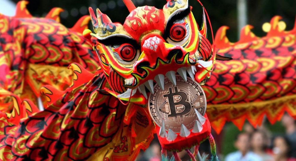 Китайские власти выдвигают совместное предупреждение о «незаконном» сборе криптовалютных средств