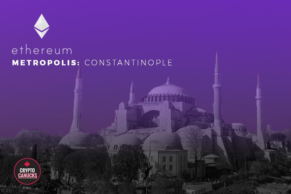 Разработчики криптовалюты Ethereum объявили о скором запуске хардфорка Constantinople