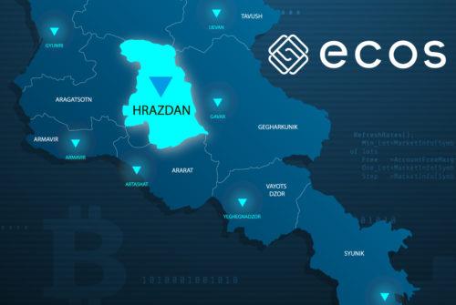 Создание Свободной экономической зоны в Раздане одобрено Правительством Армении