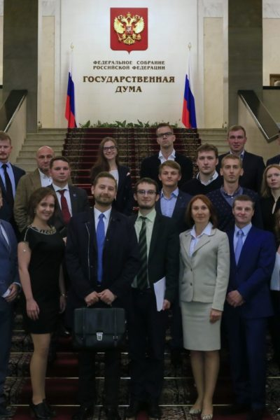 В Государственной Думе РФ стартовал пятый поток программы Blockchain Lawyers: обучения блокчейн юристов