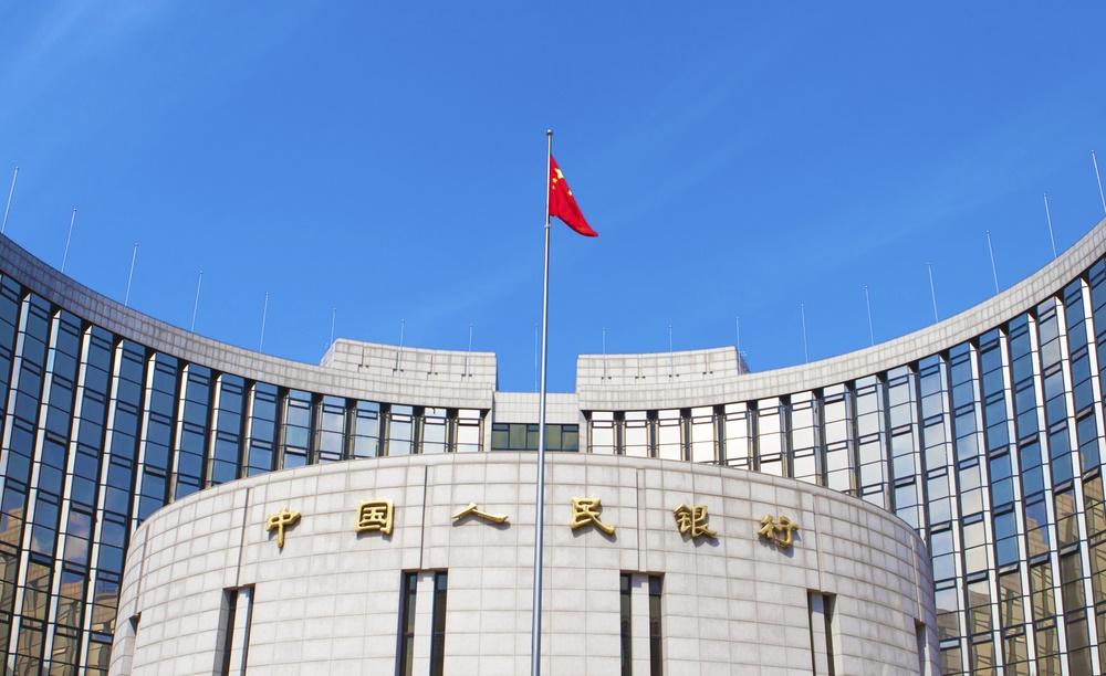 Народный банк Китая будет следить за компаниями с помощью блокчейна