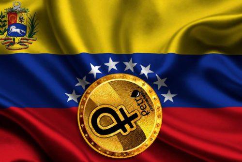 Венесуэла с октября будет использовать национальную криптовалюту для платежей в международной торговле