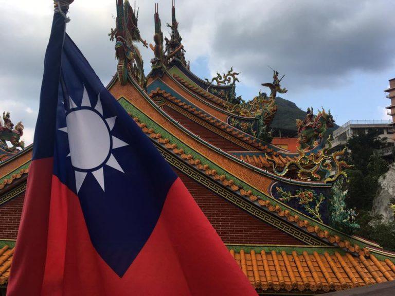 Власти Тайваня намерены упростить проведение ICO