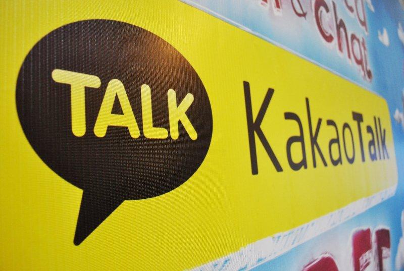 Состоялся релиз white paper блокчейн-платформы Klaytn от интернет-гиганта Kakao
