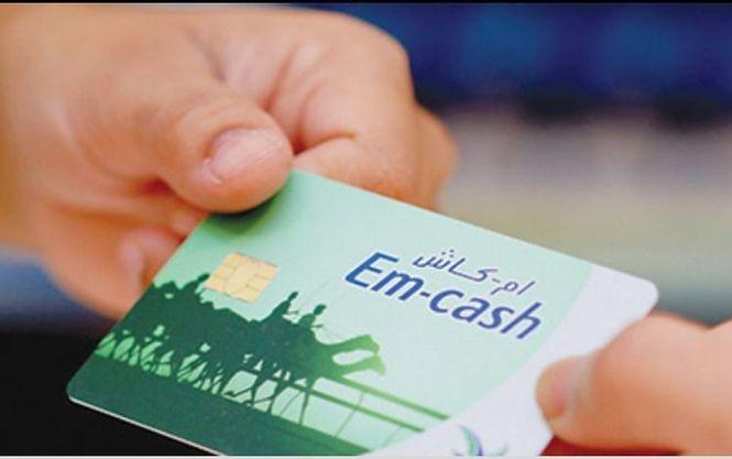 Власти Дубаи переведут оплату гослуслуг и товаров в магазинах на криптомонеты Emcash