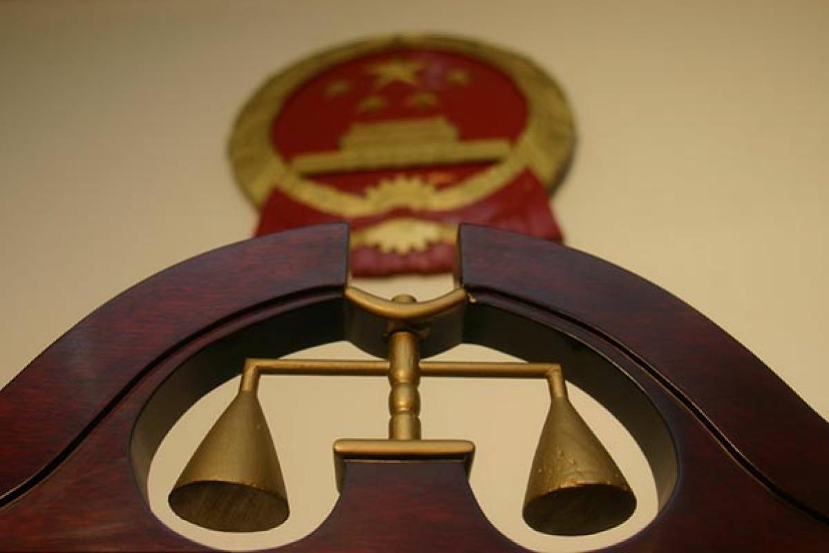 Китайский суд приговорил майнера к 3,5 годам тюремного заключения за кражу электричества