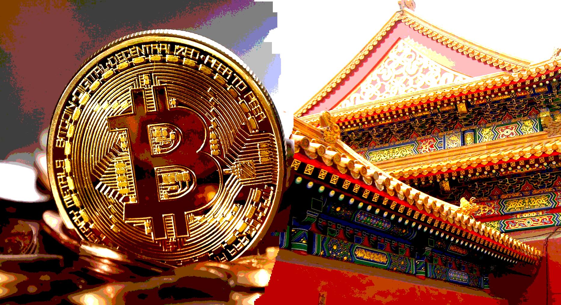 Китай готов собственной криптовалютой помочь гегемонии доллара США