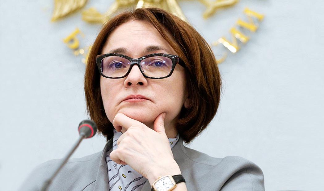 Главе Банка России понравилась процедура ICO