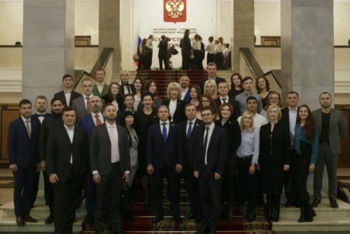 В Государственной Думе РФ стартовал 6 поток программы подготовки юристов цифровой экономики Blockchain Lawyers