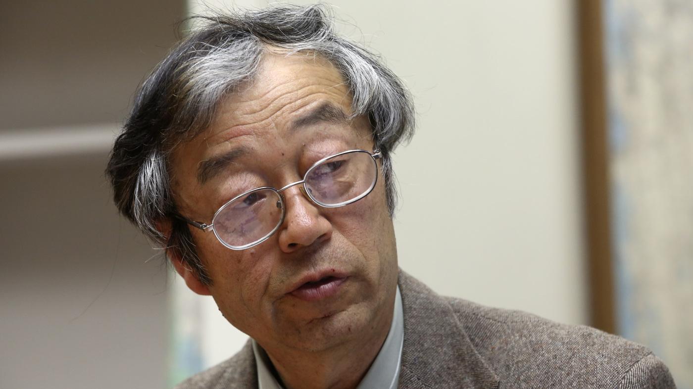 Всемирный экономический форум прислушается к Сатоши Накамото