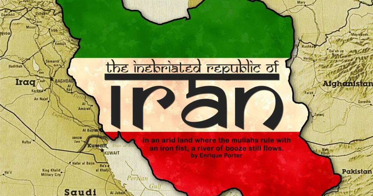 Иран готов к запуску национальной криптовалюты на фоне отключения от SWIFT