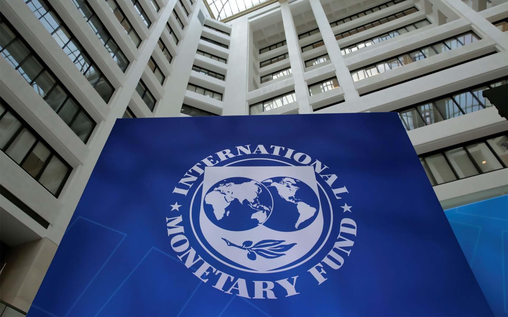 МВФ рекомендовал центральным банкам выпускать свои криптомонеты