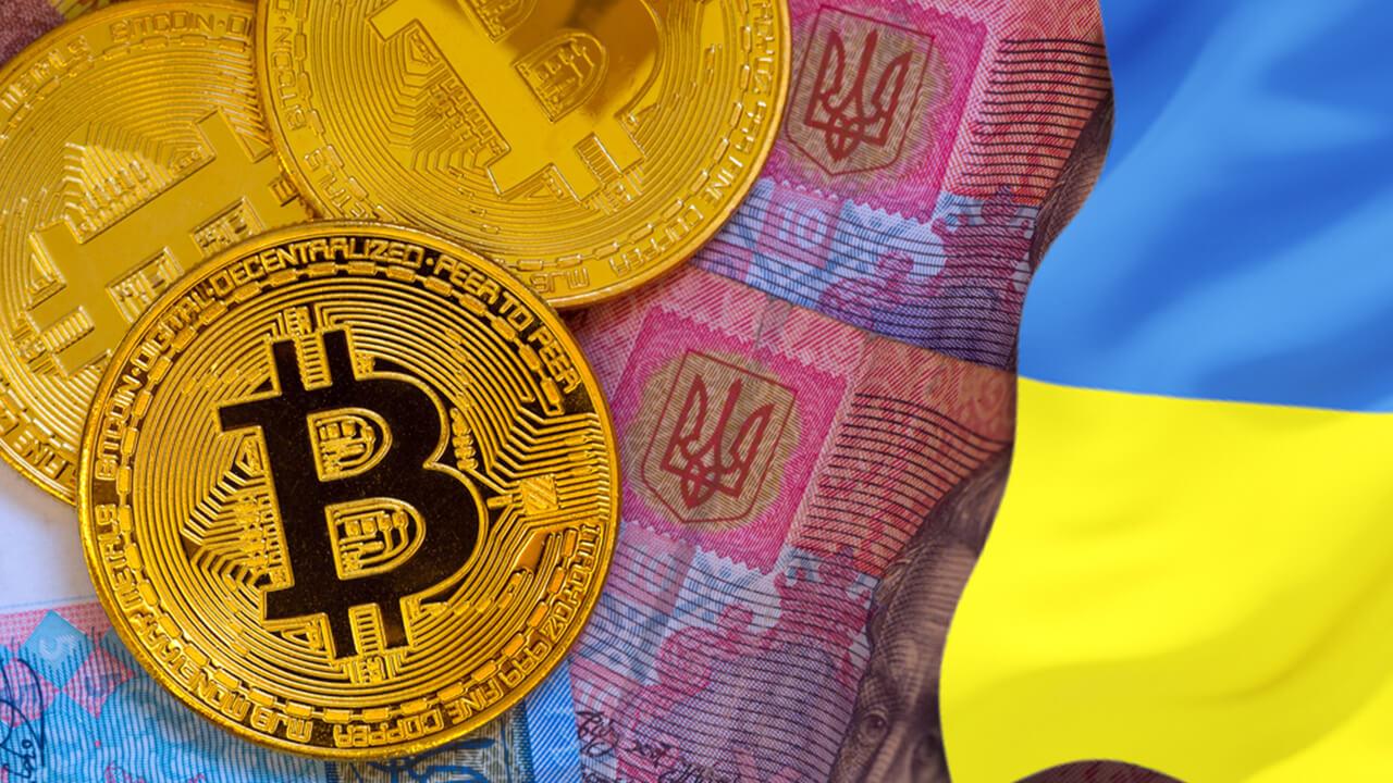 Украинских налоговиков подозревают в создании финансовых пирамид и выводе денег через криптовалюту