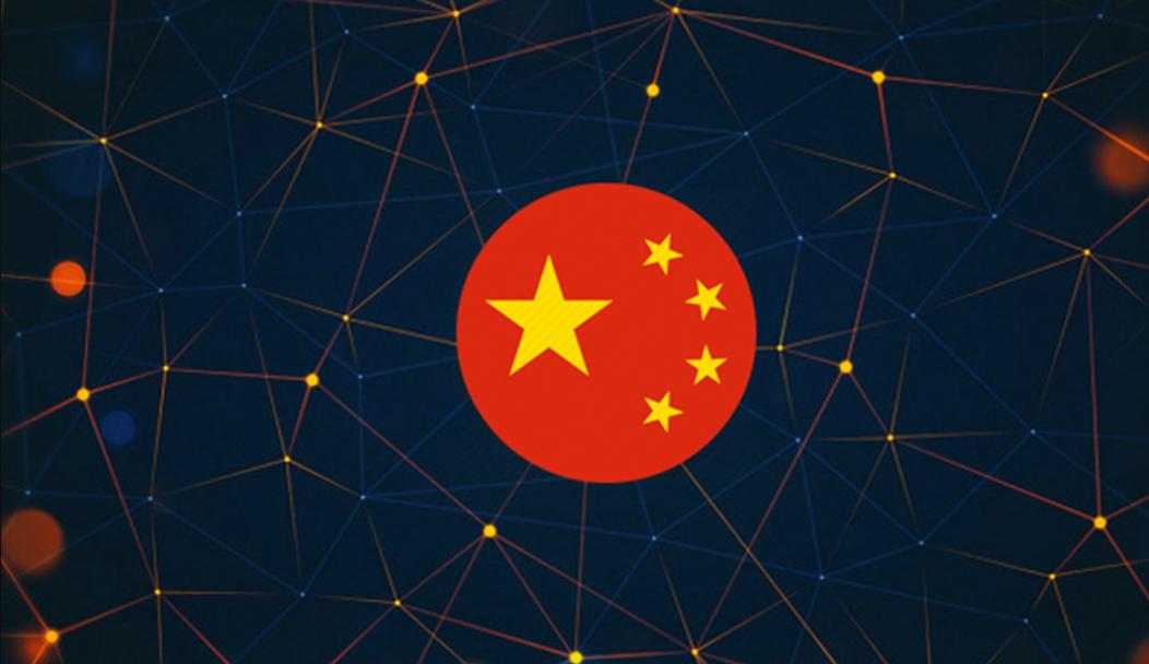 Китай инвестировал в блокчейн почти $6 млрд в этом году