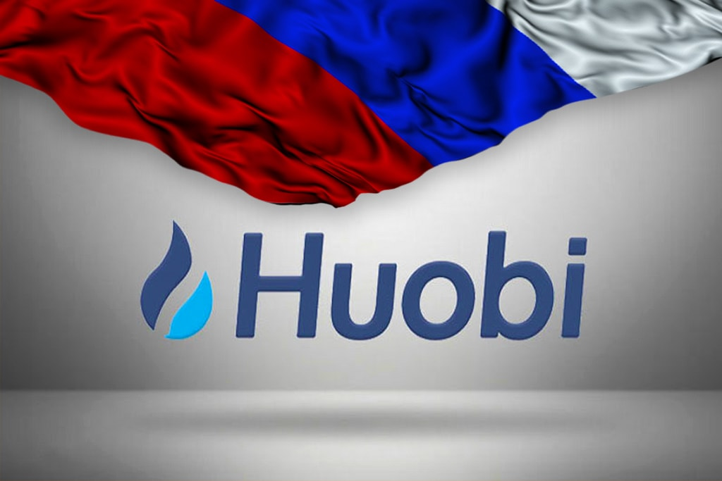 Huobi Russia создала правовую лабораторию для консультирования блокчейн-компаний