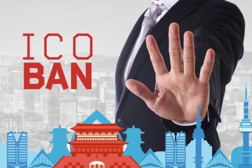 Запрет ICO в Южной Корее оспорят в суде