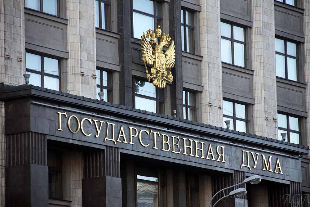 В Госдуму внесен законопроект о блокировке сайтов финансовых пирамид
