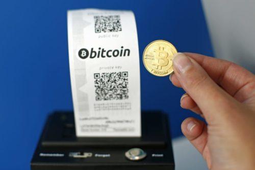 Эрик Вурхис: главное — вовремя купить криптовалюты