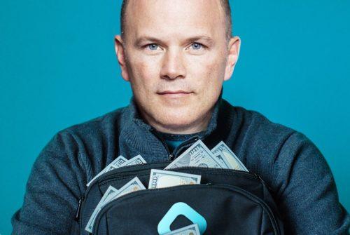 Galaxy Digital Майка Новограца и Fidelity инвестировали $4 млн в компанию BlockFi