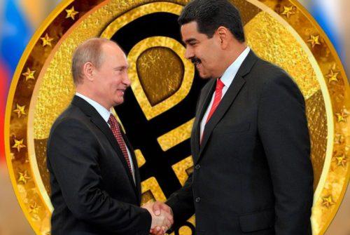 Россия и Венесуэла перейдут на Petro в торговле нефтью