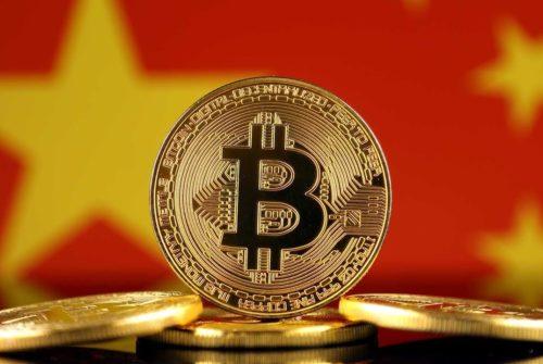 Запрет на криптовалютную торговлю в Китае окончательно провалился