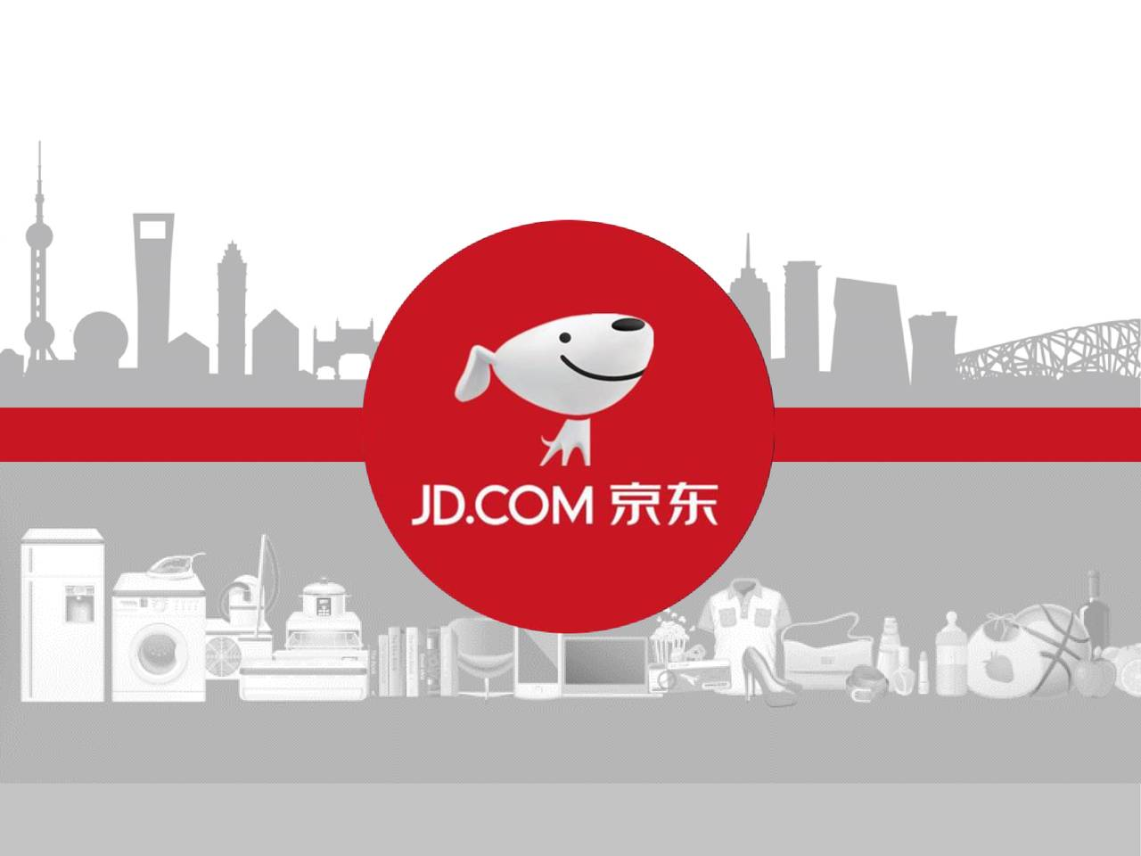 Chinese Retail Giant JD.com Launches Enterprise Blockchain-as-a-Service Platform