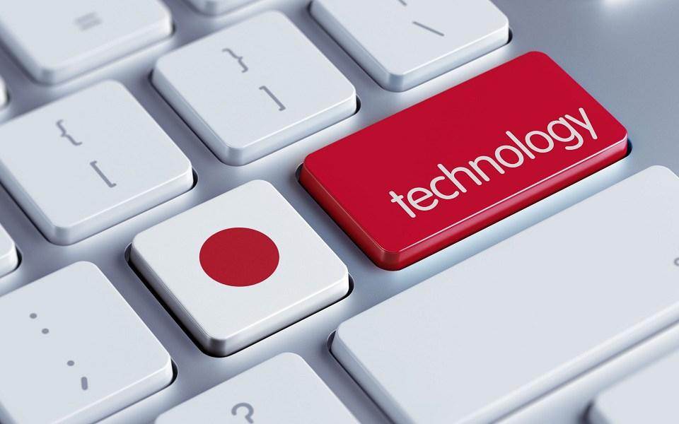 Japan: IT Giant NTT Data, Ministry of Economy Announce Blockchain-Based Platform for Trade