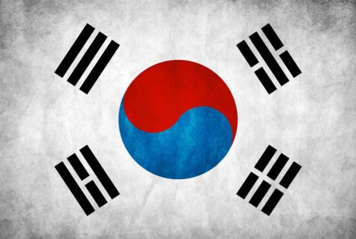 Blockchain Among Targets of South Korea's $4.4 Billion Domestic Investment Plans for 2019
