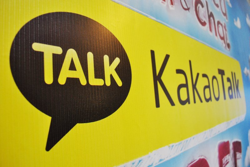 Messaging Giant Kakao Corp Releases Blockchain Platform Testnet Ahead Of Q1 2019 Launch