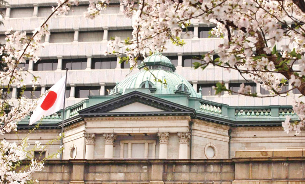 Bank of Japan: Central Bank-Issued Digital Currencies Are Not an Effective Economic Tool