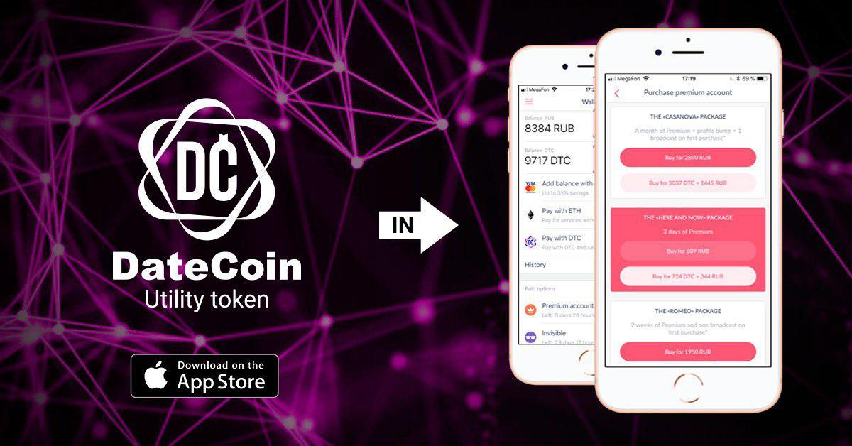 Right after Android, DTC tokens are now available for in-app purchases at IOS