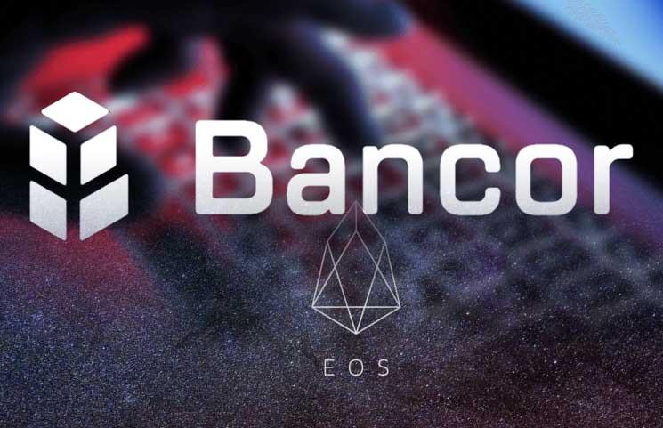 Bancor Begins Cross-Blockchain Token Trading Between Ethereum and EOS