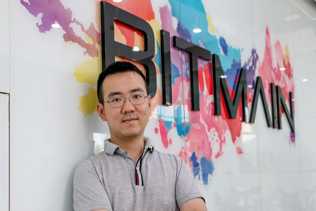 Unconfirmed: Chinese Media Reports Jihan Wu, Jenke Group to Soon Resign as Bitmain CEOs
