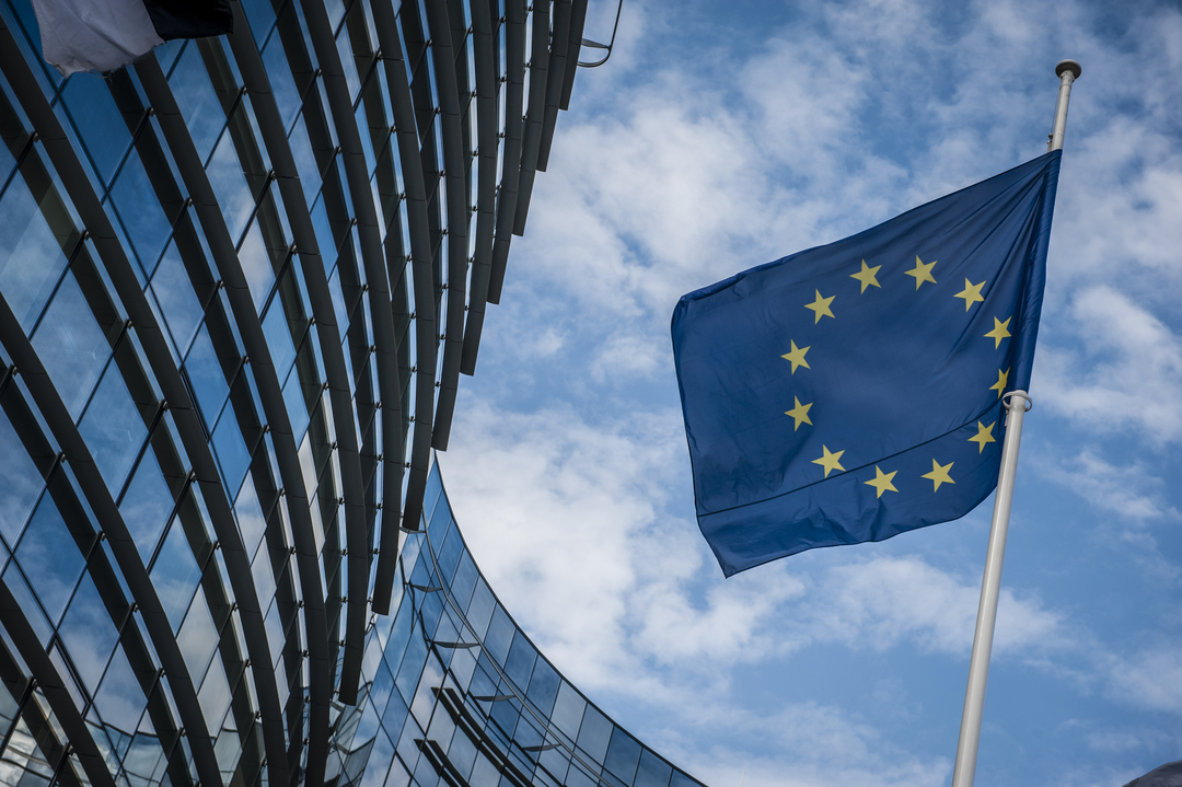Seven EU States Sign Declaration to Promote Blockchain Use