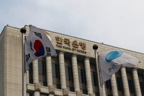 South Korea's Second Largest Bank Begins Blockchain Record-Keeping to Reduce Human Error