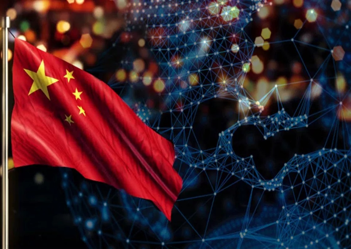 China Banking Body to Develop Multi-Use Blockchain Platform With Major Banks
