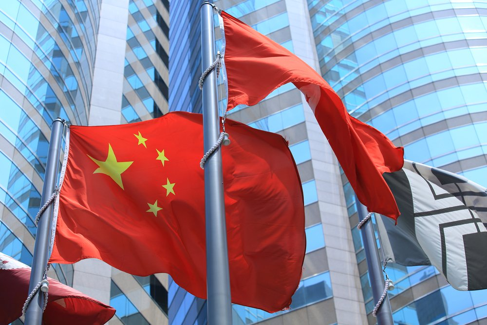 China Introduces New Anti-Anonymity Regulations for Blockchain-Related Companies