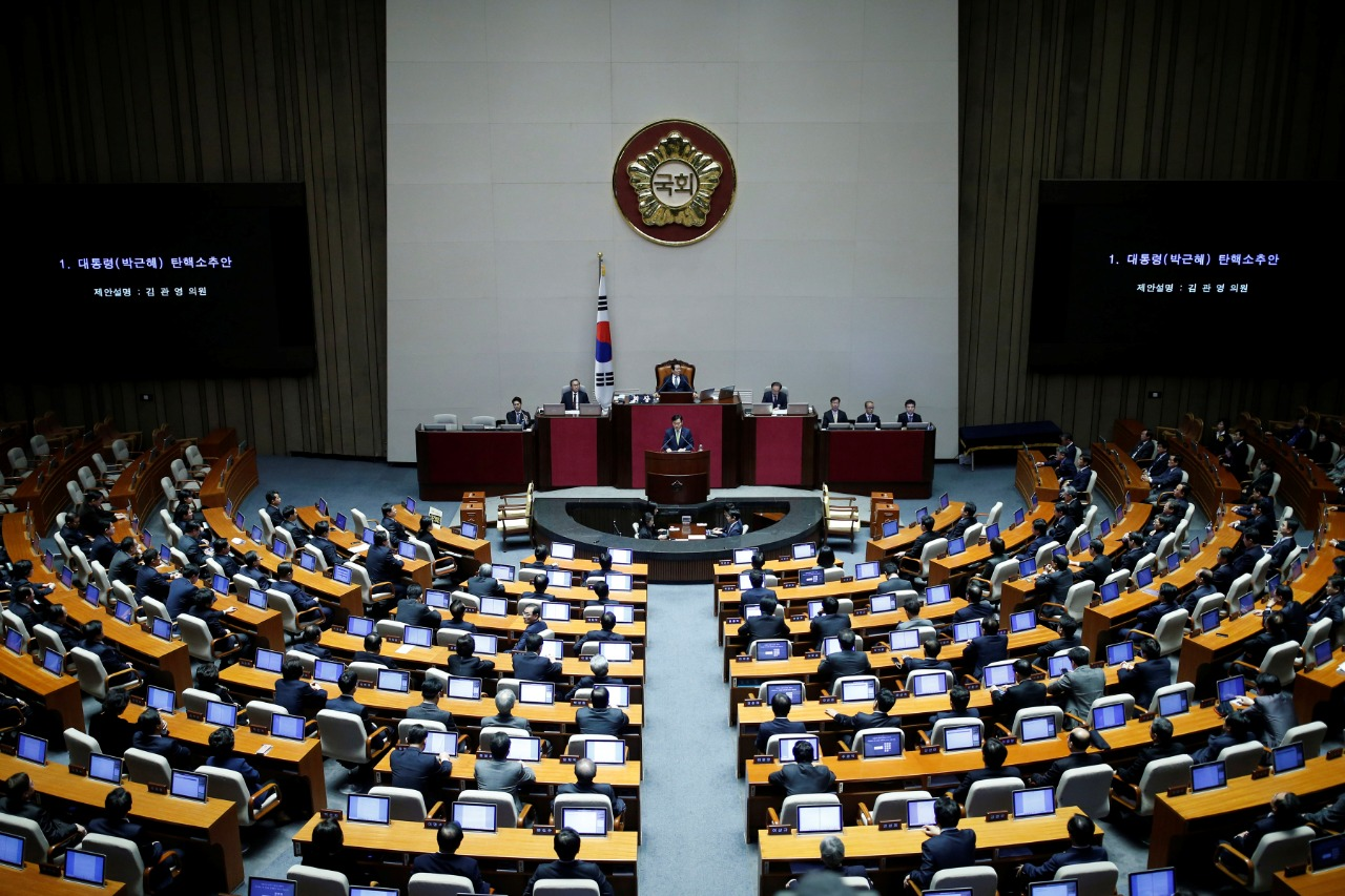 Second-Largest Korean Political Party to Implement Blockchain for Member Processes