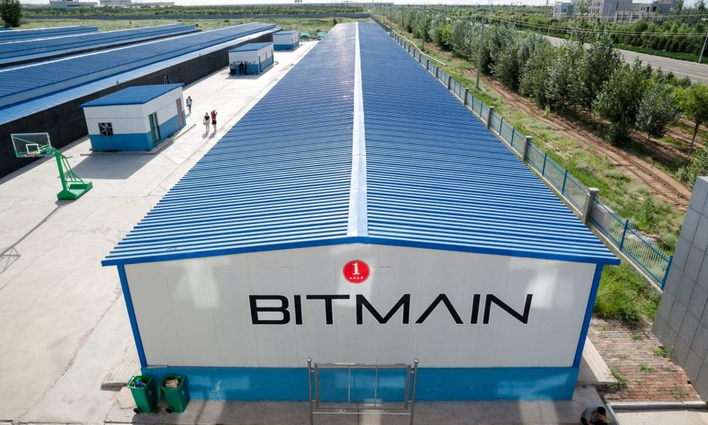 Bitmain Shifting IPO Plans to the US on Growing Bitcoin Optimism
