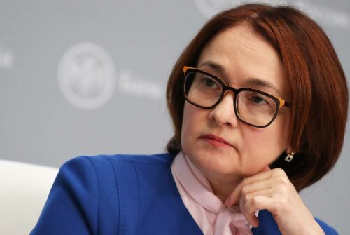 Russian Central Bank Head: CBDC Under Consideration, But Not For Near Future