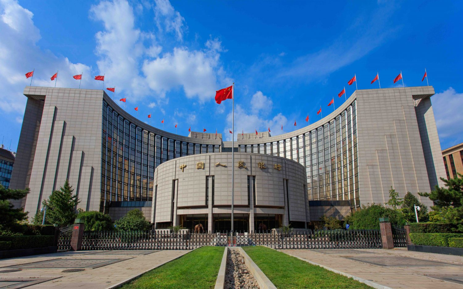 China's Digital Currency Is Ready, Central Bank Says