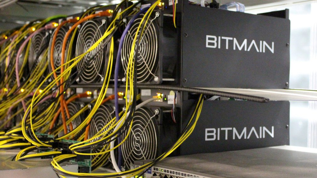 Bitmain Launches 'World's Largest' Bitcoin Mining Facility in Texas