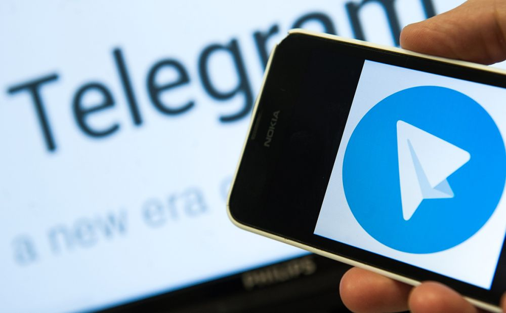 Telegram Asks Court to Dismiss SEC Lawsuit Against Gram Cryptocurrency