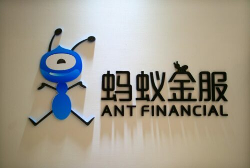 Alibaba Subsidiary Ant Financial Tests Its Enterprise Blockchain