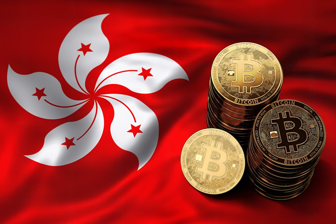Hong Kong Regulator to Unveil New Cryptocurrency Exchange Rules