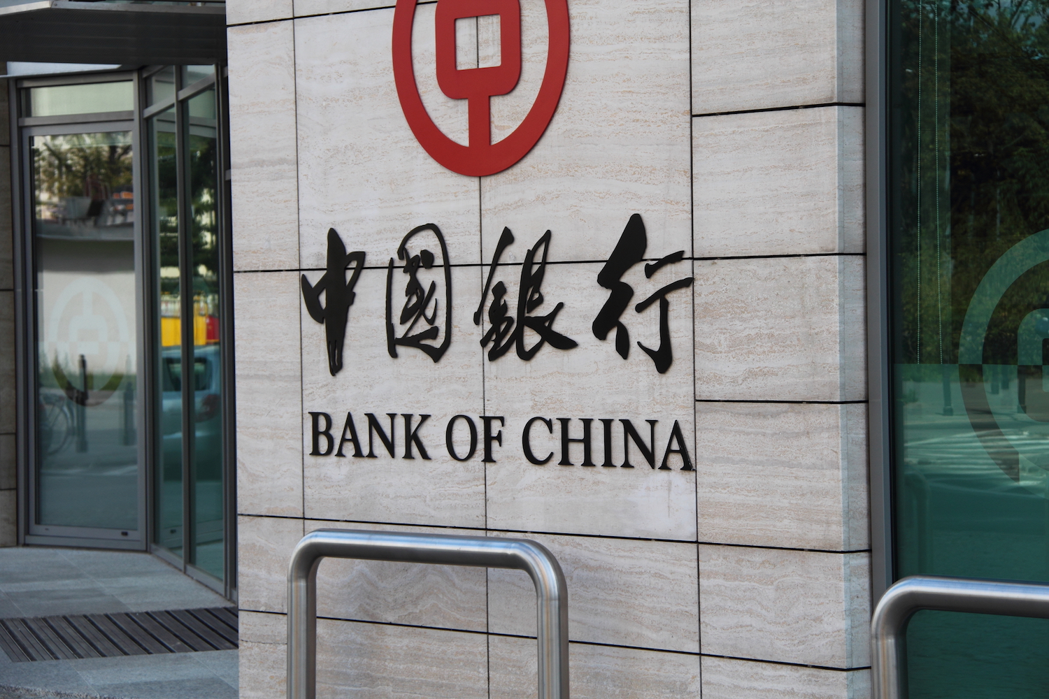 Bank of China Uses Blockchain to Issue $2.8B Worth of Financial Bonds
