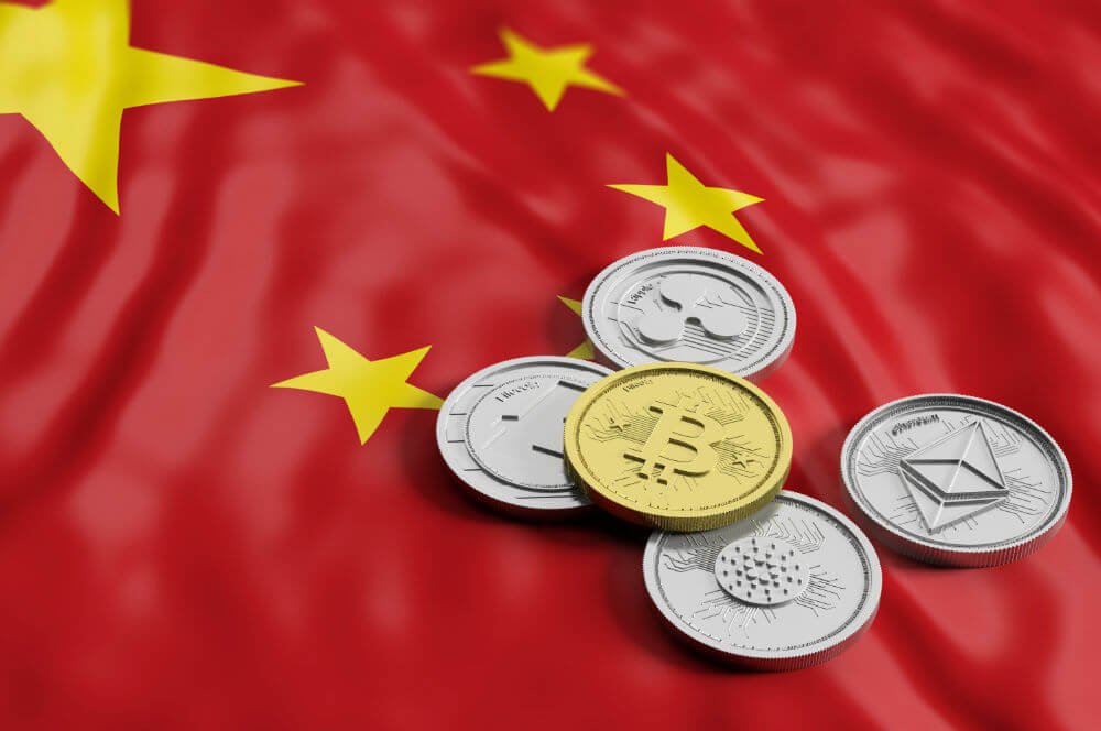 Digital Currency Manual for Chinese Officials in High Demand, Enters Second Printing