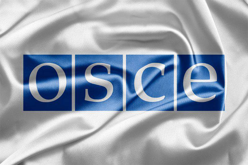 OSCE Sponsors Cryptocurrency Course for Central Asia Law Enforcement
